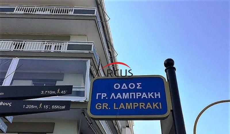 Κωδικός ακινήτου 303487 - Arcus Real Estate Θεσσαλονίκη